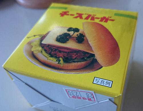 ハンバーガーの箱